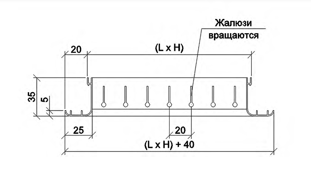 Схема решітки РВ 2530-1
