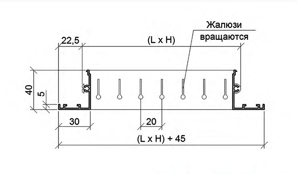 Схема решітки 3040-1