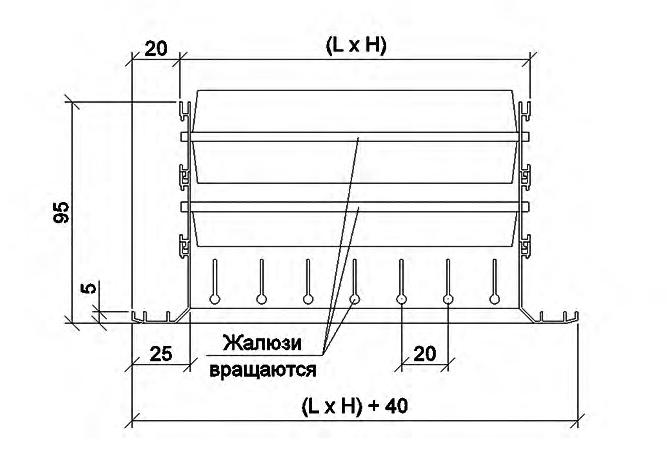 схема решітки РВ 2565-2+D40
