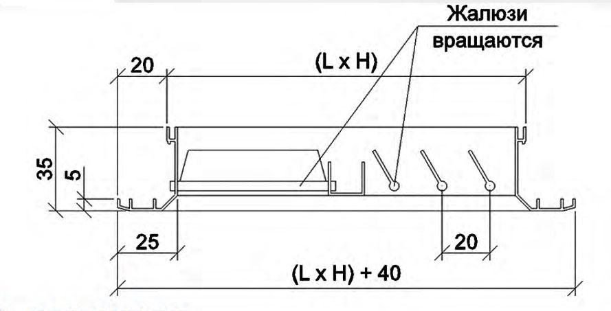 Схема ротацыйнохо дифузора РД